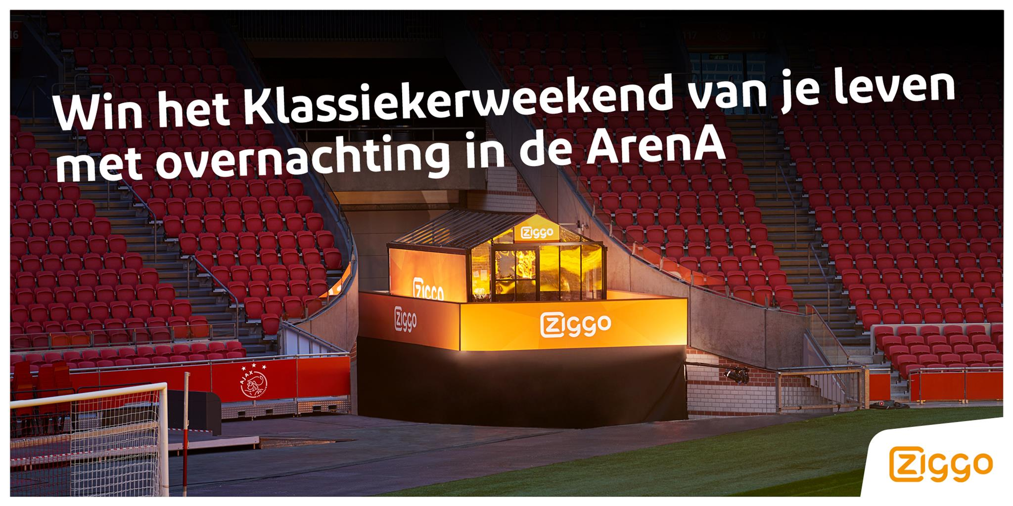 Uniek: overnacht in de Arena en kijk Ajax - Feyenoord vanaf je balkonnetje